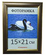 Фоторамка пластиковая А2, рамка для фото 2313-16