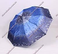 Женский зонт Universal M-349-2