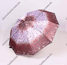 Женский зонт Universal M-349-3