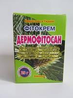 Фитокрем Дермофитосан
