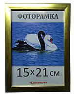 Фоторамка, пластиковая, А5, 15*21, рамка, для фото, дипломов, сертификатов, грамот, вышивок  1611-18