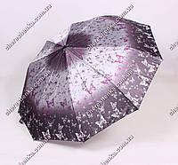 Женский зонт Universal M-349-6