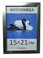 Фоторамка, пластиковая, А5, 15*21, рамка, для фото, дипломов, сертификатов, грамот, вышивок  1611-32