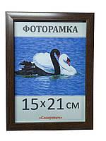 Фоторамка, пластиковая, А5, 15*21, рамка, для фото, дипломов, сертификатов, грамот, вышивок  1611-33