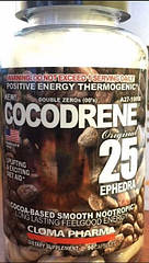 Cloma Pharma Жиросжигатель кокодрин Cocodrene 25 (90 caps)