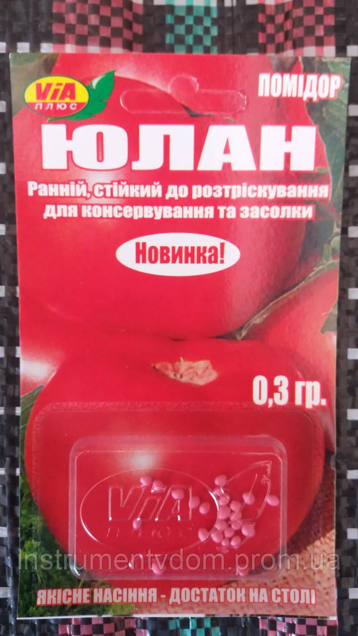 """Семена томатов """"Юлан"""" ТМ VIA-плюс, Польша (упаковка 10 пачек по 0,3 г)"""