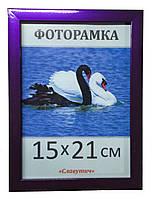 Фоторамка, пластиковая, А5, 15*21, рамка, для фото, дипломов, сертификатов, грамот, вышивок  1611-68