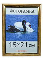 Фоторамка, пластиковая, А5, 15*21, рамка, для фото, дипломов, сертификатов, грамот, вышивок 1512-314