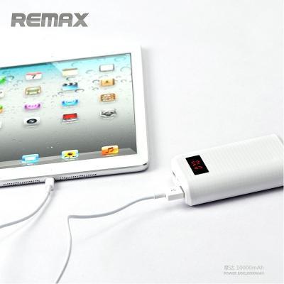 Купить Power Bank Proda Ling Long 10000 mAh White, Remax