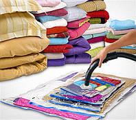 Вакуумные пакеты для хранения одежды , размер 60х80