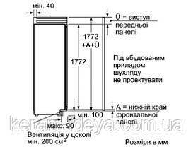 Морозильник Bosch GIN 38P60, фото 3