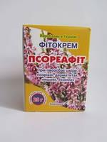 """Фитокрем """"Псореафит"""" При псореазе, дерматитах, лишаях, экземах. 25 г."""
