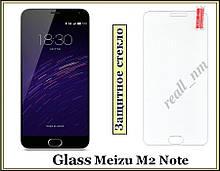 Захисне і загартоване скло для смартфона Meizu M2 Note