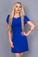 Изящное платье Диана яркого цвета электрик 239 р 44-48, фото 1