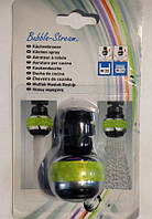 Экономитель воды Bubble-Stream 2 режима зеленый