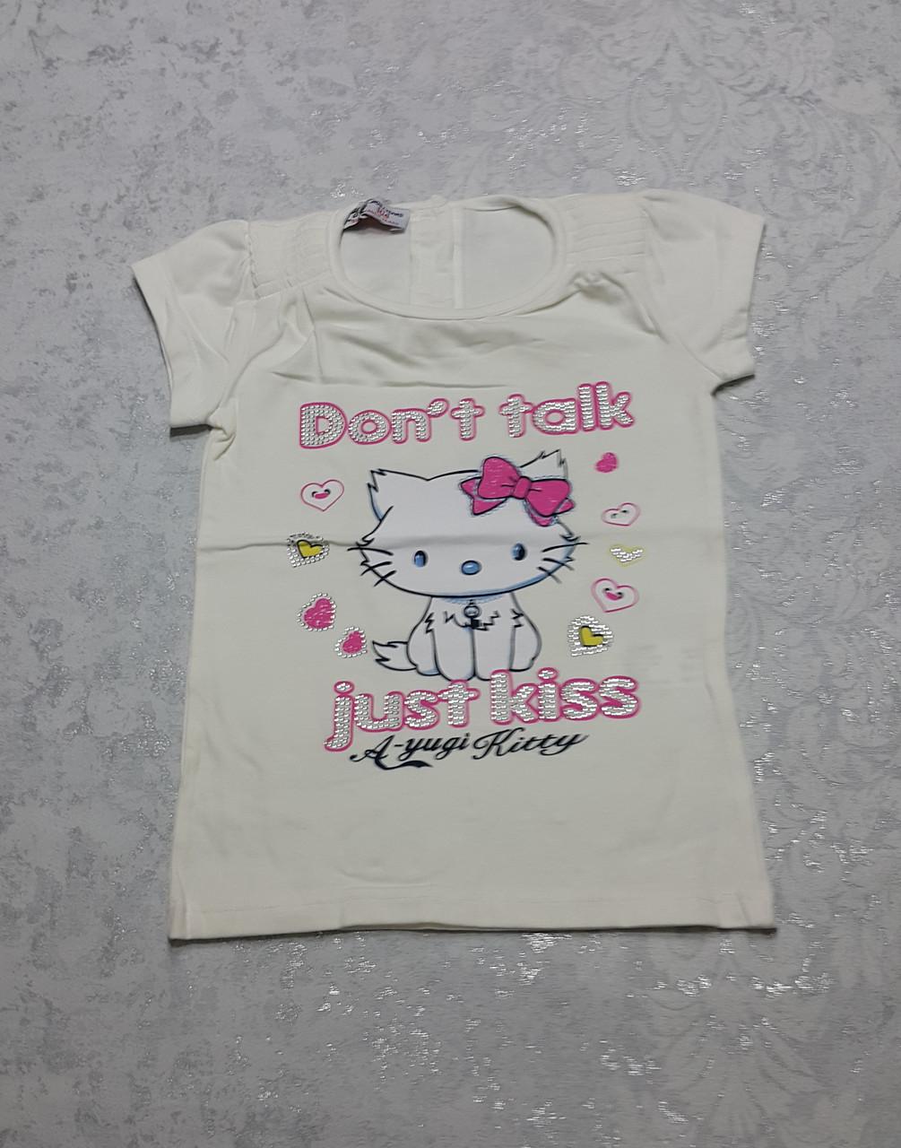 Нарядная футболка для девочек 86,92,104 роста Кошечка-принцеса