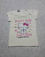 Нарядная футболка для девочек 86,92,104,110 роста Кошечка-принцеса