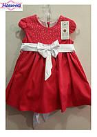 """Платье для девочки """"Камни""""4, упаковка 4 штуки, рост от 92 до 116 см"""