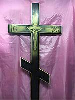 Крест деревянный ровный