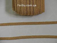 """Цветная тесьма """"шанель шубная"""" песочная(под золото),ширина 1.2см"""
