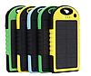 Солнечное зарядное устройство Solar Power Bank 5000 mAh