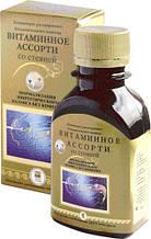 Витаминное ассорти концентрат - энергетический баланс без кофеина