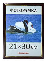 Фоторамка пластиковая А4, рамка для фото 1512-124