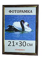 Фоторамка пластиковая 21х30, рамка для фото 1512-160