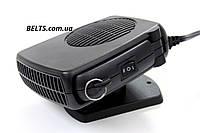 Обогреватель в автомобиль 12V Auto Heater Fan (автомобильный вентилятор от прикуривателя)