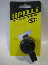 Вело звонок Spelli SBL-426AP (черный) механический, фото 2
