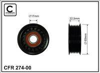 Ролик натяжной ремня приводного  Mazda 1.8I, 2.0I, 2.3I, 6 02,02-,Mazda  MPV 02.03-, MX5 05.07-FORD  Mondeo