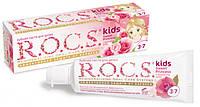 R.O.C.S Kid Sweet Princess Зубная паста для девочек с ароматом розы (без фтора) 45 г