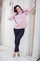 В2024 Свитер с прорезями Розовый, фото 2