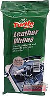 Салфетки для кожи Turtle Wax® «LEATHER WIPES» ✓ 20 штук