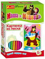 """Ранок Картинка из песка """"Медведь"""" (коробка)  арт. 2009-7"""