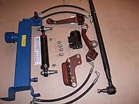 Набор для переоборудования рулевого управления МТЗ-82 под насос-дозатор (с гидробаком)