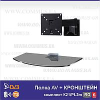 Настенная полка из стекла PL2 RG mini и кронштейн К-21