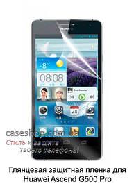 Глянцевая защитная пленка для Huawei Ascend D2