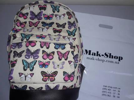 Ура! В продаже появился эксклюзивный городской рюкзак Бабочки!