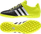 Детская футбольная обувь (многошиповки) Adidas X15.4 TF Junior, фото 2