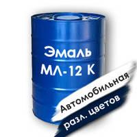 """Эмаль МЛ-12 """"К"""" Автомобильная Разл. цветов"""