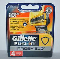 Gillette Fusion ProShield упаковка 4 штуки оригинал