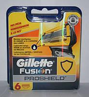 Gillette Fusion ProShield упаковка 6 штук оригинал