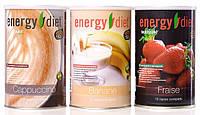 Energy diet - еда для жизни 300 гр, комплекс для естественного похудения