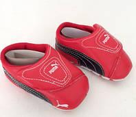 Топики PUMA для малышей.