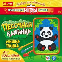 """Ранок Картинка из песка """"Панда""""  арт. 2018"""