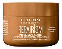 Маска интенсивная восстанавливающая для сухих и химически поврежденных волос (RepairIsm), 150 мл
