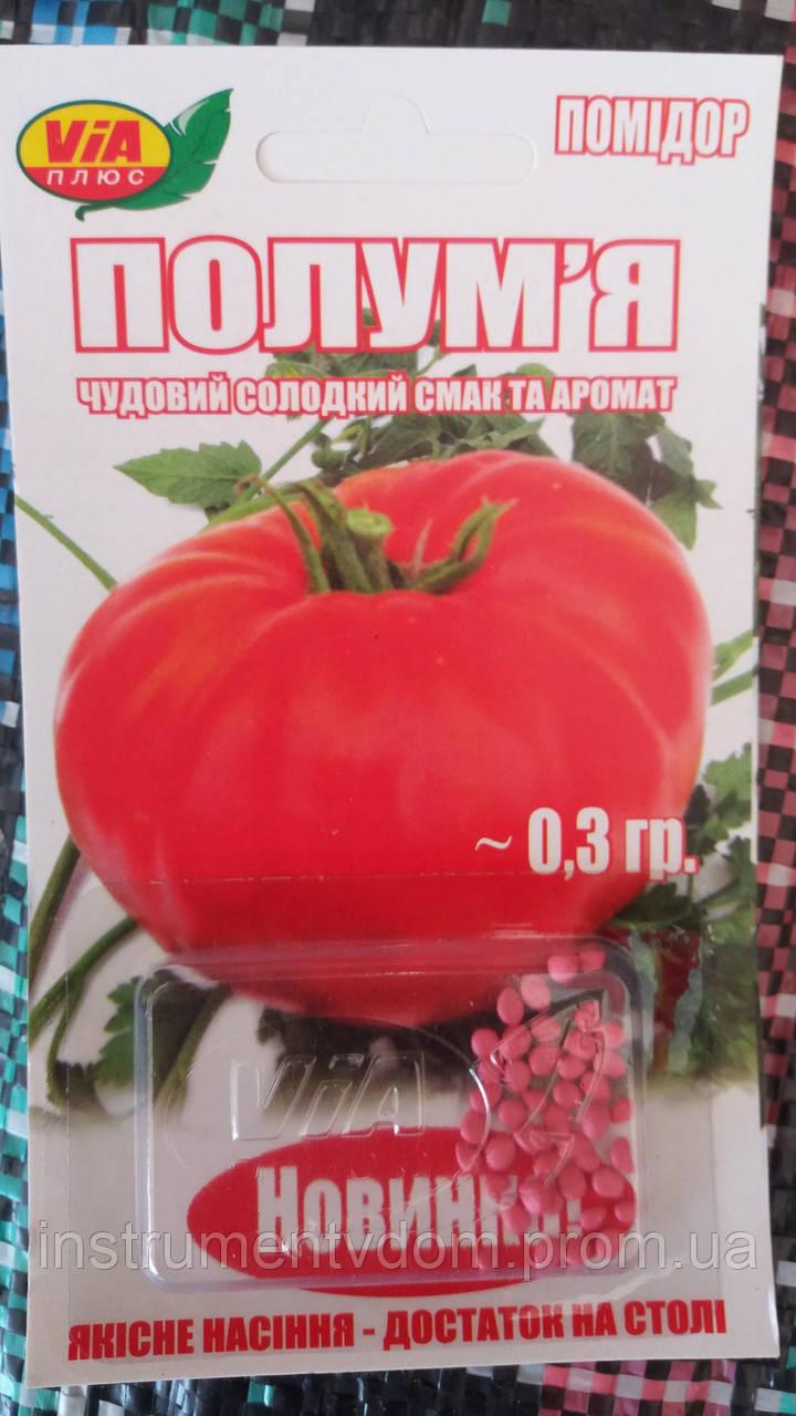 """Семена томатов """"Пламя"""" ТМ VIA-плюс, Польша (упаковка 10 пачек по 0,3 г)"""