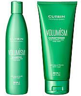 Набор для волос №19 Объём Мини (VolumISM), 300+200 мл