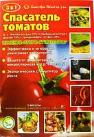 Инсекто-фунго-стимулятор Спасатель томатов, 3 амп.